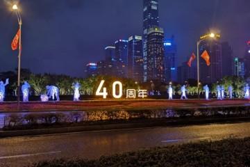 有人决议逃离深圳有人决议留在这儿