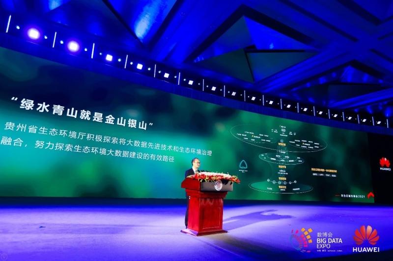 贵州生态环境厅杨同光微服务为守好发展和生态两条底线做出了积极贡献
