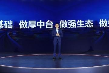阿里云智能总裁张建锋阿里云为全面服务政企市场做好了准备
