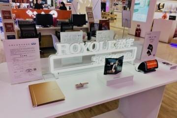 618来临 国美店铺惊现5999元柔宇FlexPai 2旗舰级折叠屏手机