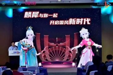"""赛事火爆,延长报名!第四届""""绽放杯""""5G云XR专题赛作品征集中"""