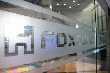 富士康9080万美元收购芯片工厂开拓电动汽车芯片业务